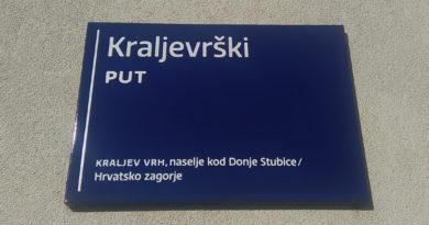 Kraljevrški put i Jakovljanska ulica u Zagrebu